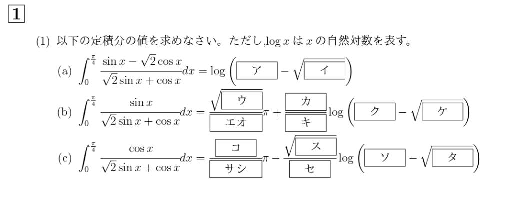 東京 理科 大 入試